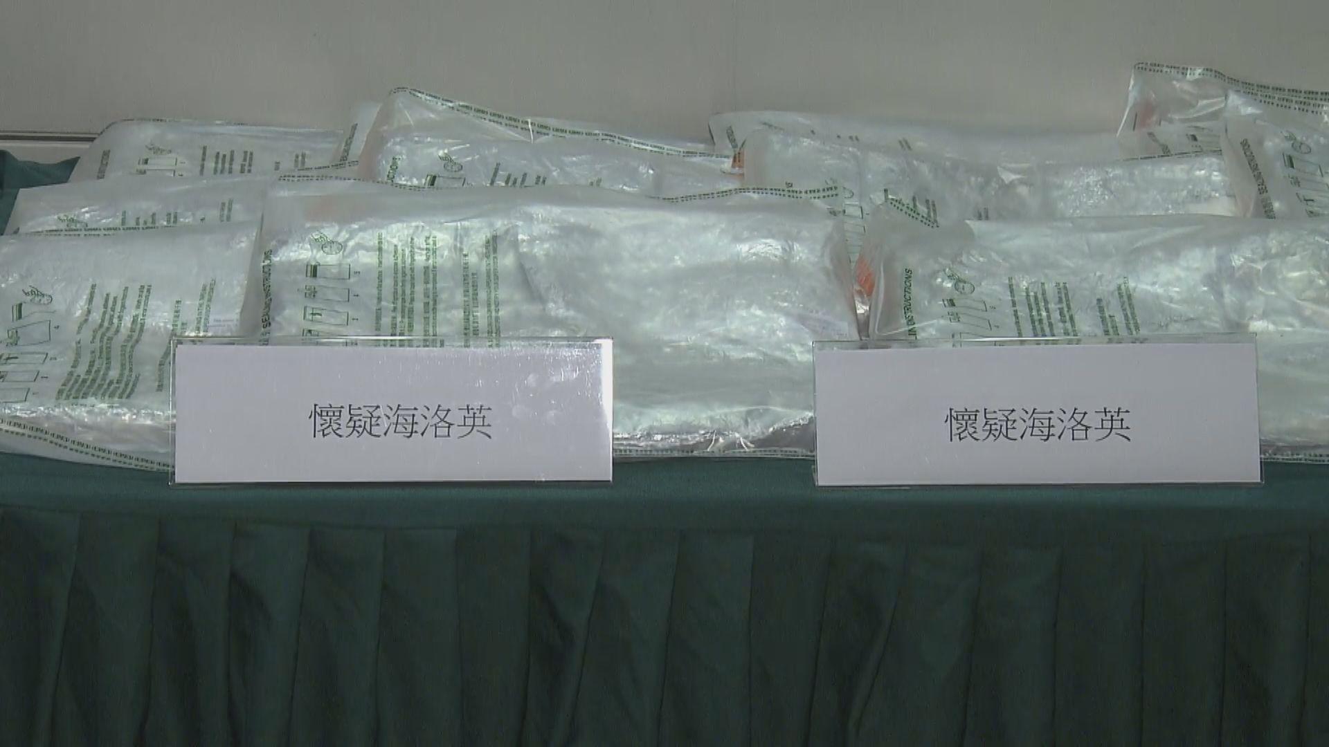 海關檢一千五百萬元毒品 拘一男學生