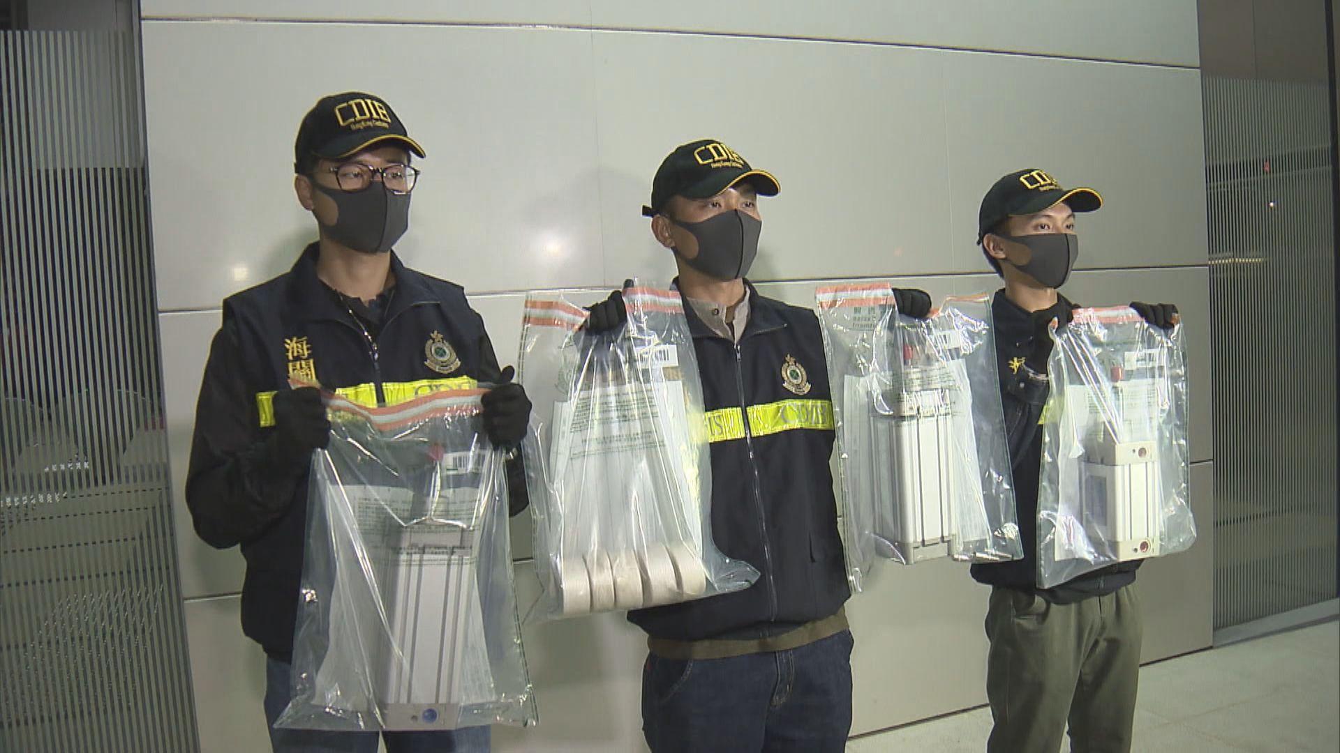 空運郵包藏毒品 海關拘兩人