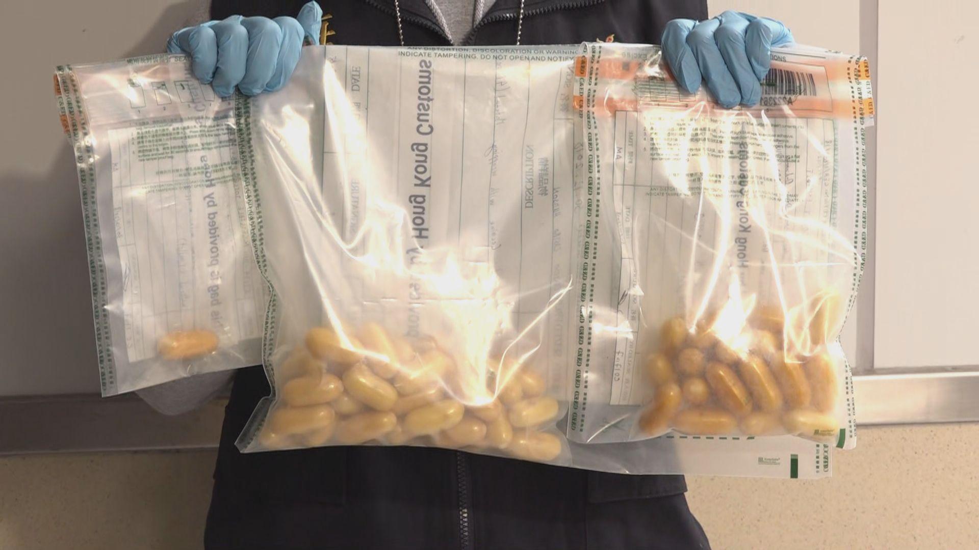 巴西抵港男子疑體內藏毒被捕