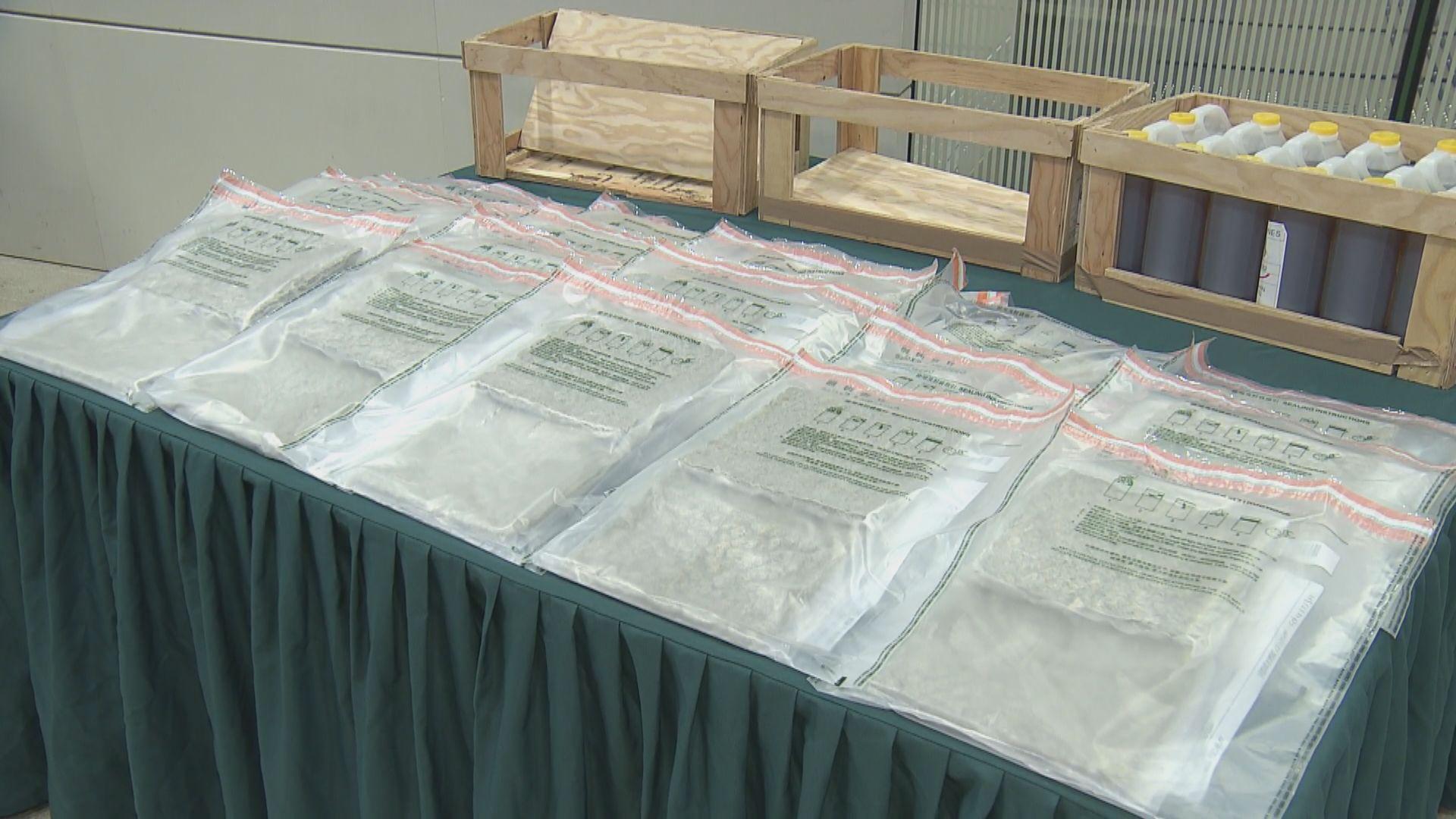 海關機場檢獲約值200萬元懷疑大麻花 拘一男
