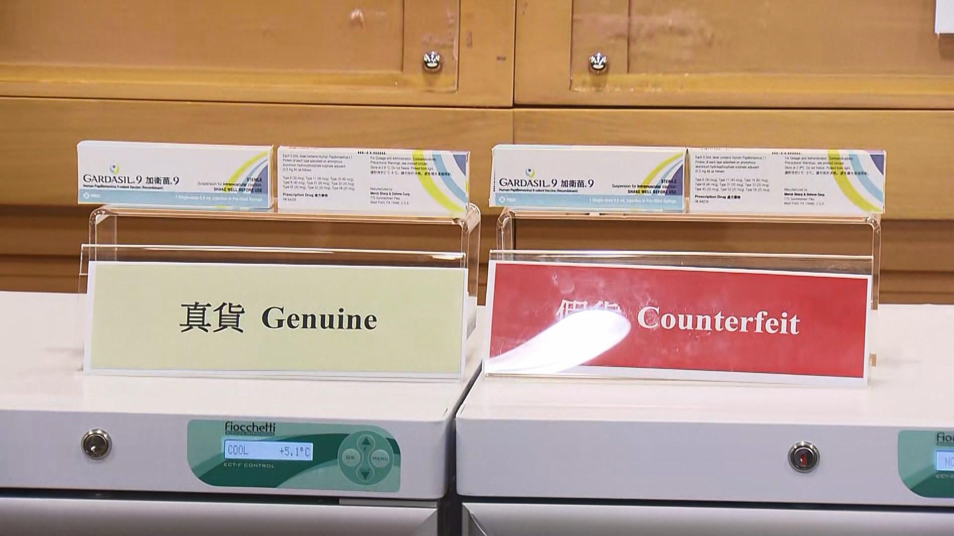 海關首次發現本港市面有懷疑假疫苗