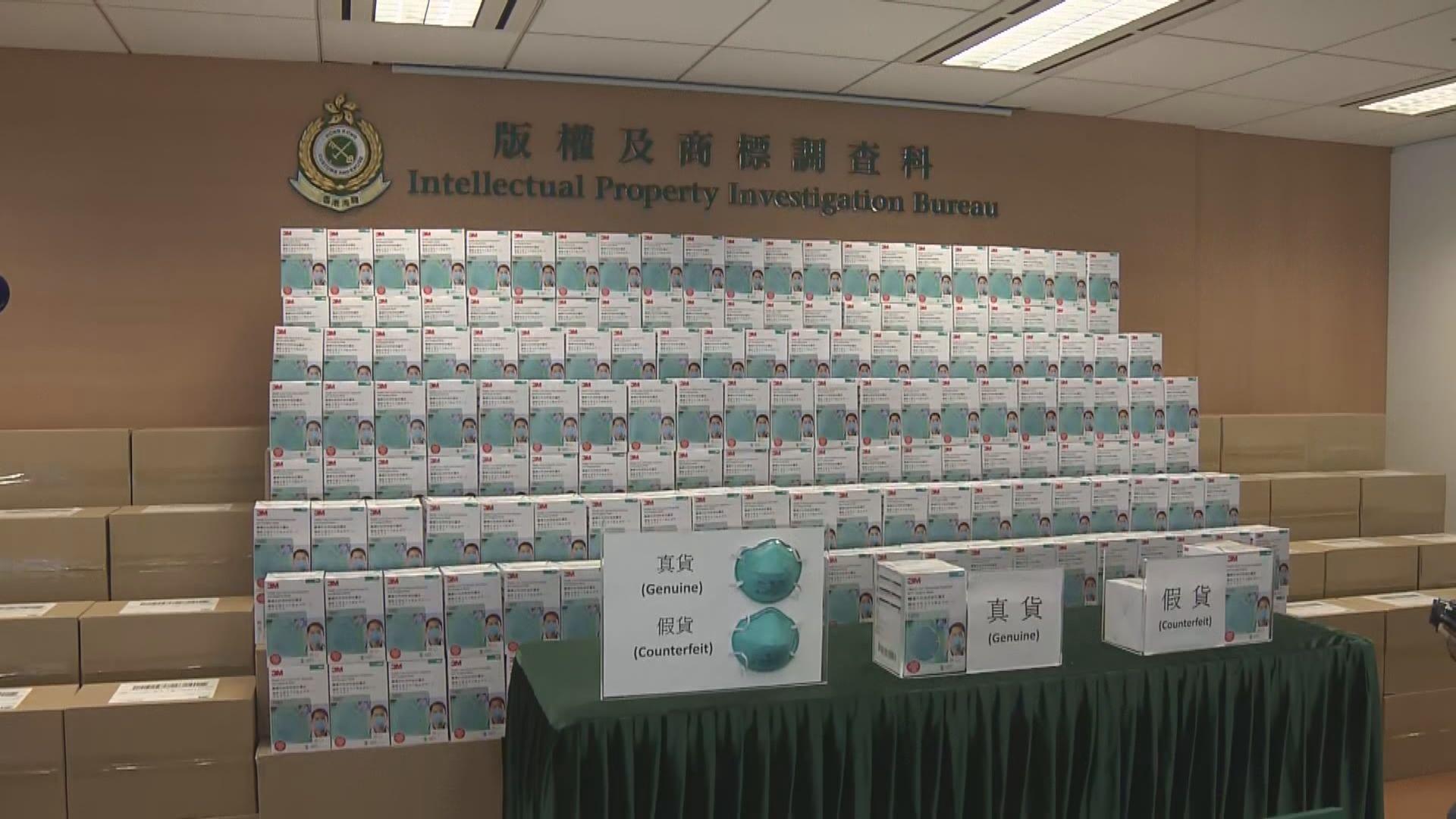 海關檢33萬個冒牌N95呼吸器值850萬