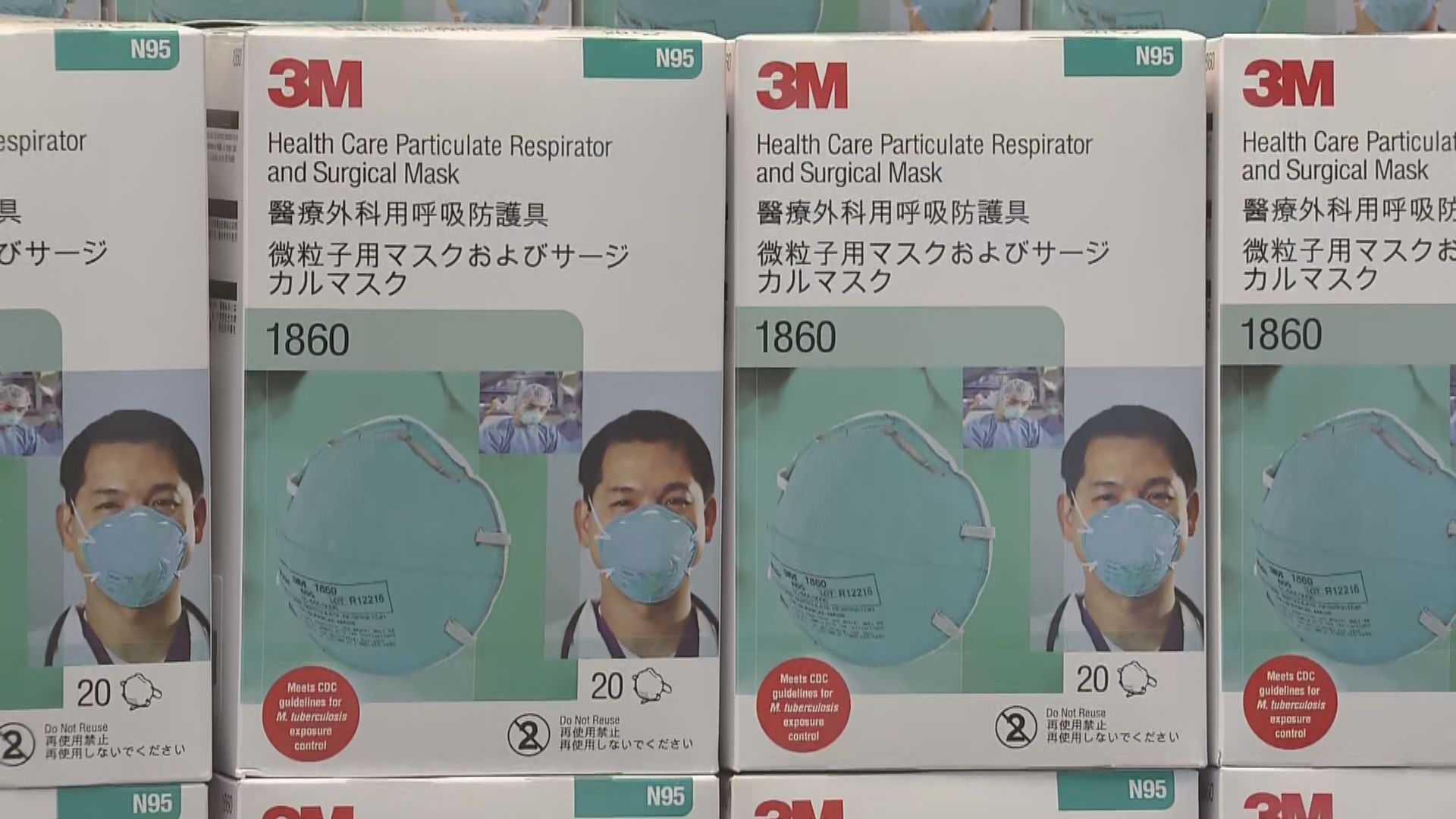 海關檢33萬個冒牌N95呼吸器 未有流出本地市面