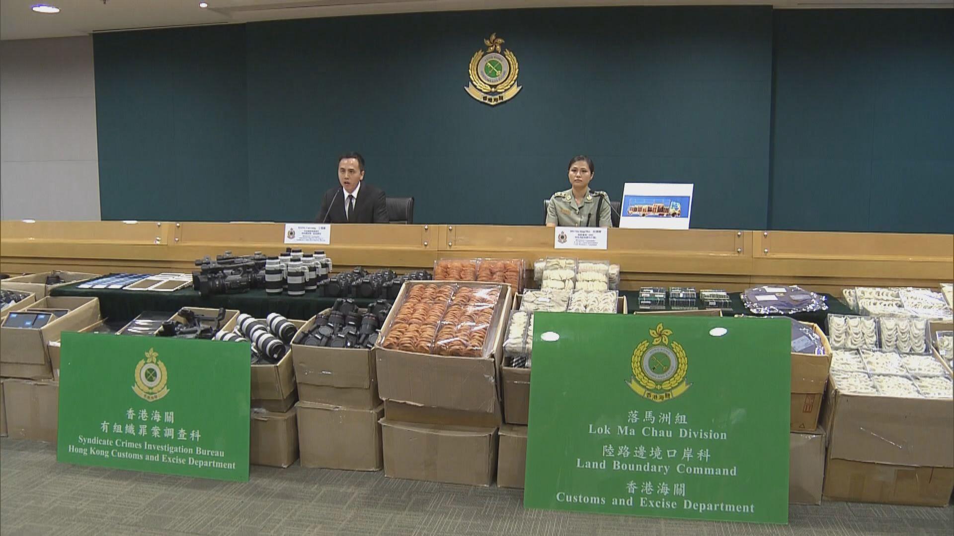海關檢約值三千萬元走私貨 司機被捕