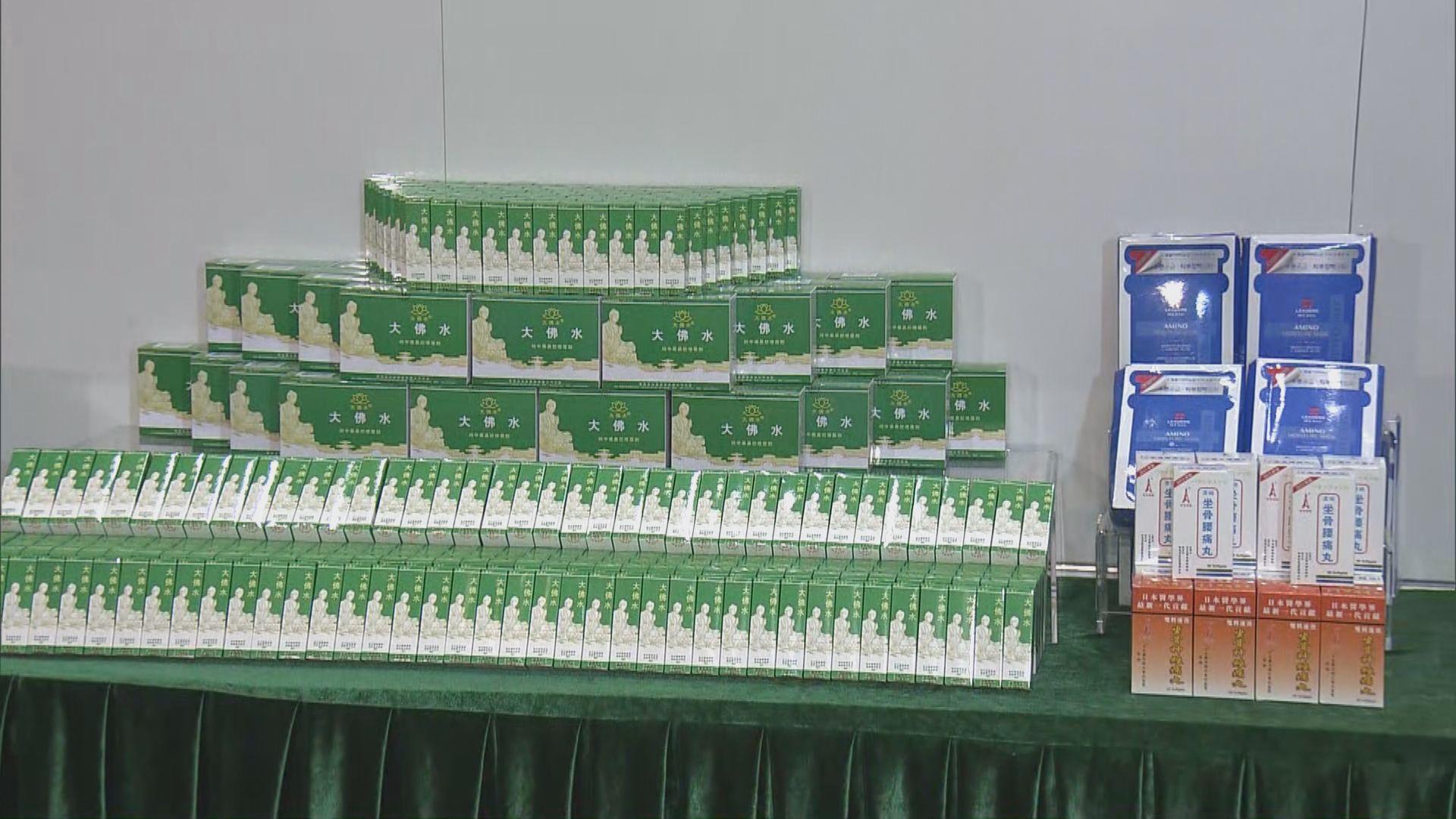 海關打擊售賣冒牌中成藥拘22人