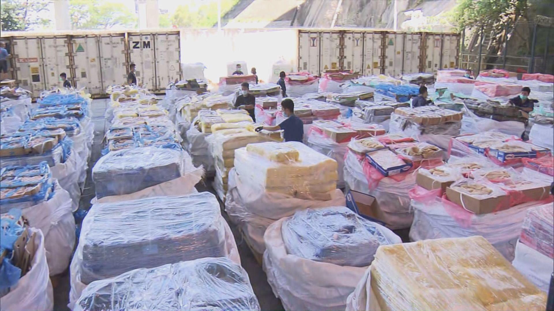 海關加強打擊海路走私 檢1700噸凍肉
