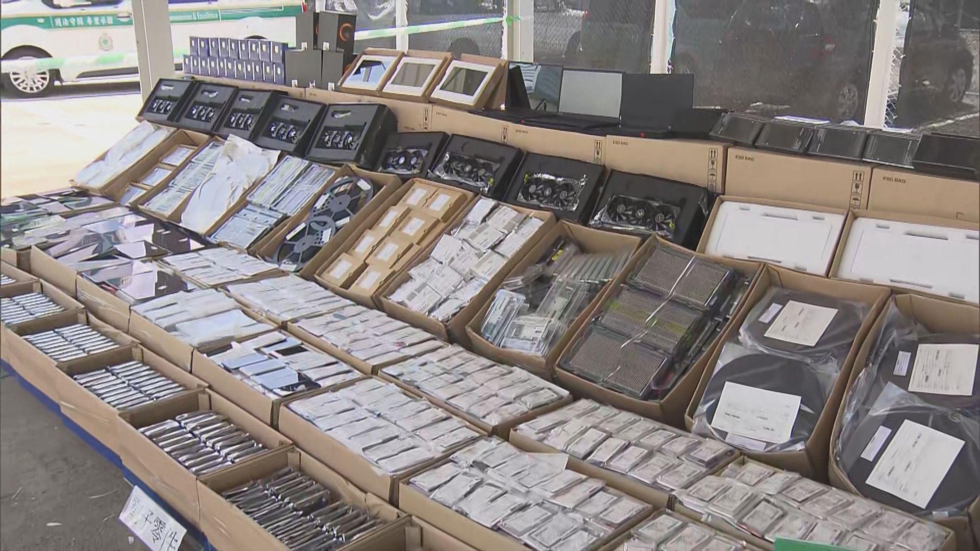 海關破獲五千萬元走私案包括琥珀原石 涉案人逃往內地