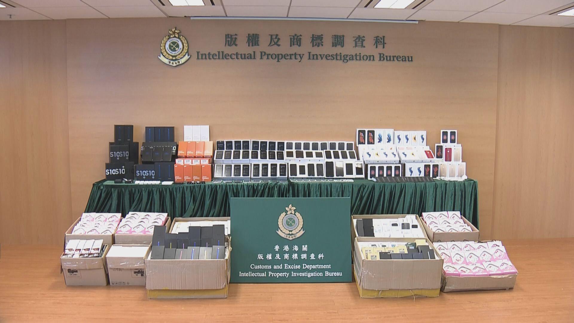 海關檢四千件疑冒牌手機和配件 拘捕一對夫婦