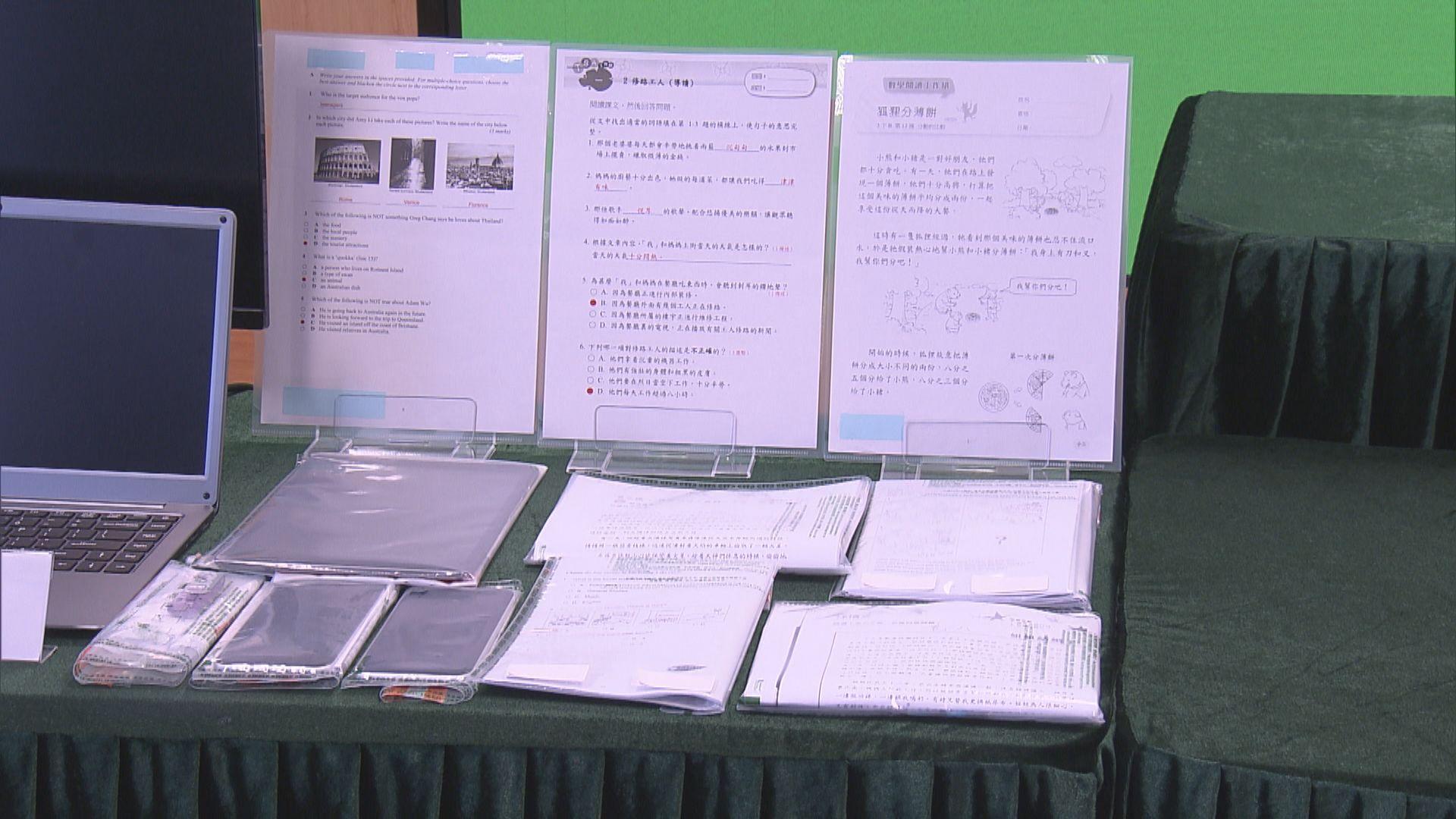 海關檢逾5.9萬疑盜版電子小學試題檔案 拘捕5人
