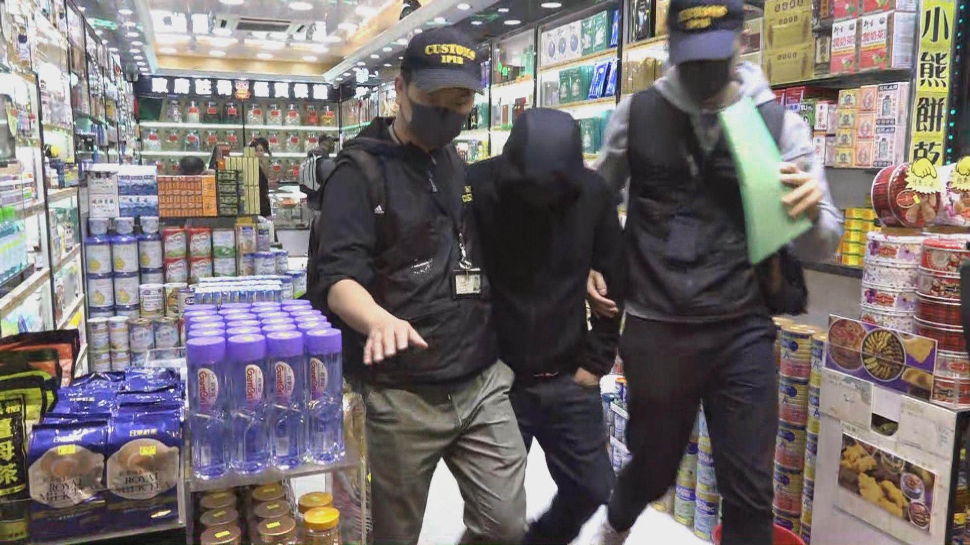 海關尖沙咀拘一藥房職員涉違反商品說明條例