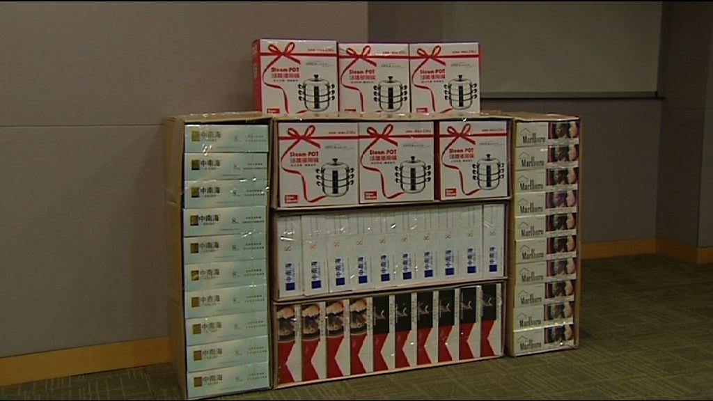 海關於文錦渡檢獲四百萬支私煙