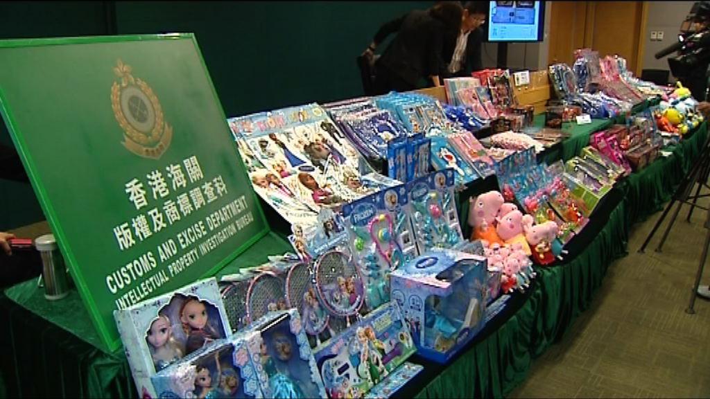 海關檢獲40萬冒牌玩具和童裝