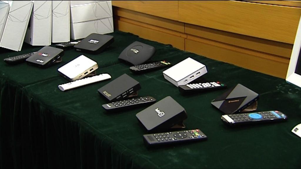 海關檢獲354部疑非法電視機頂盒拘8人