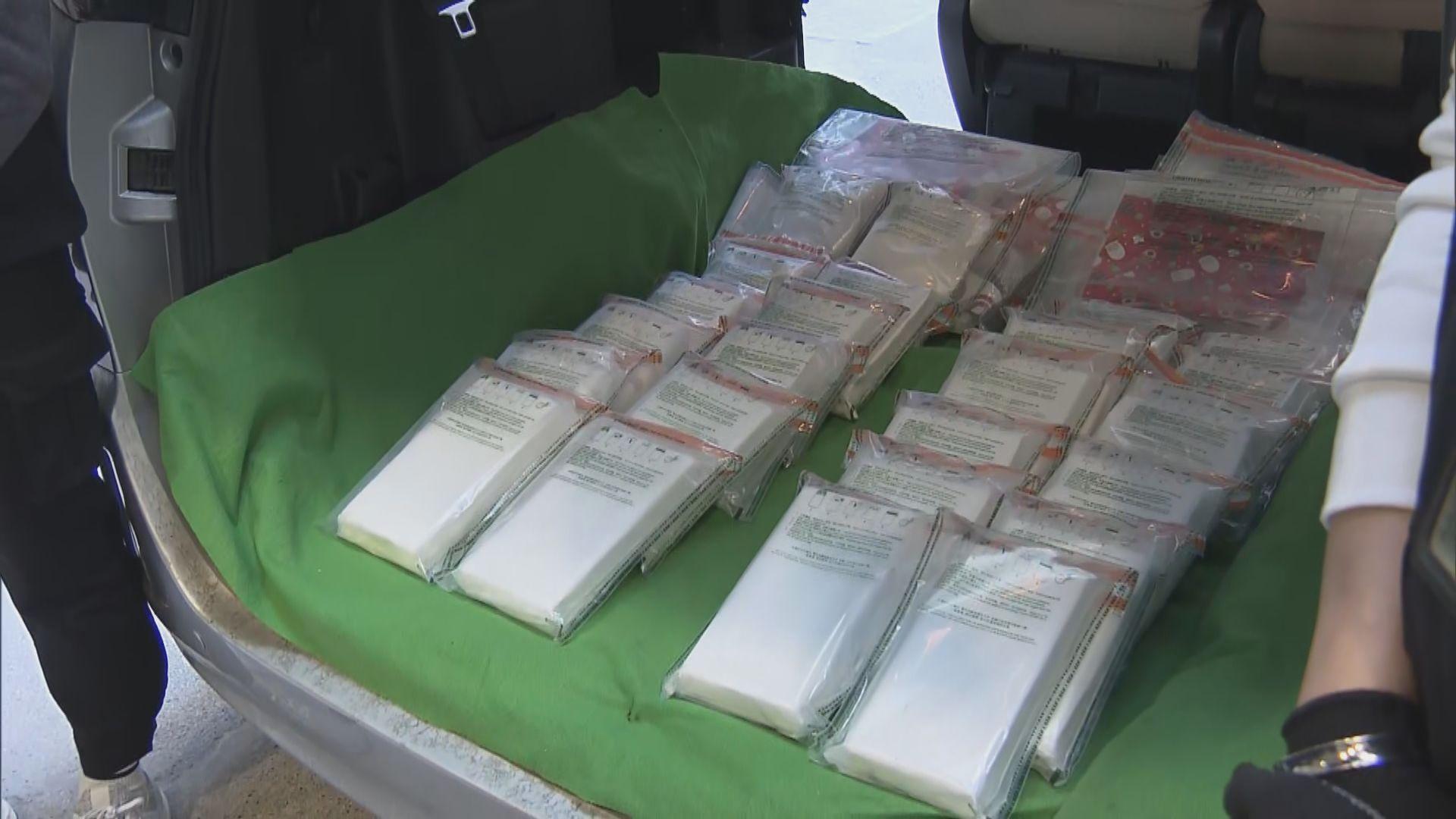 海關在機場截獲市值三千萬元懷疑可卡因