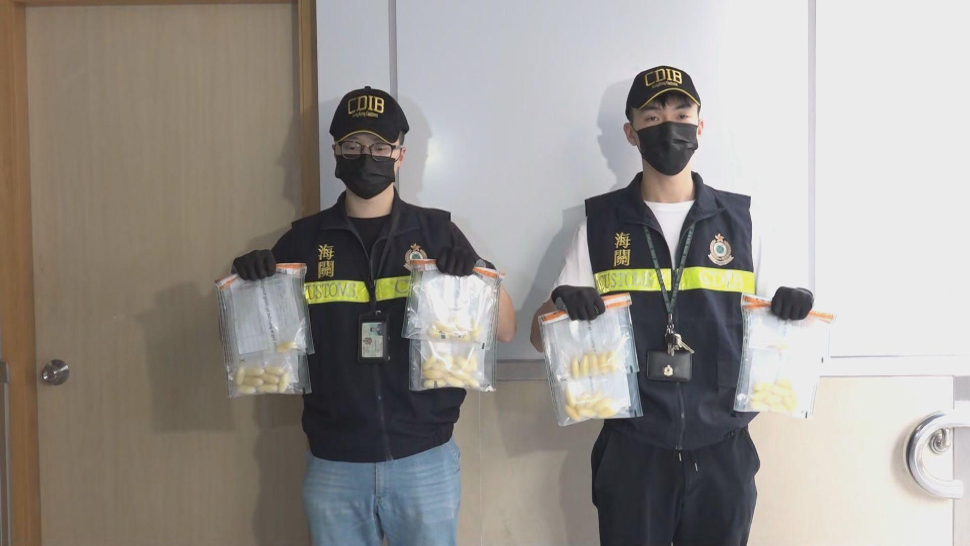 海關機場拘捕涉體內藏毒男子 檢市值約91萬元可卡因