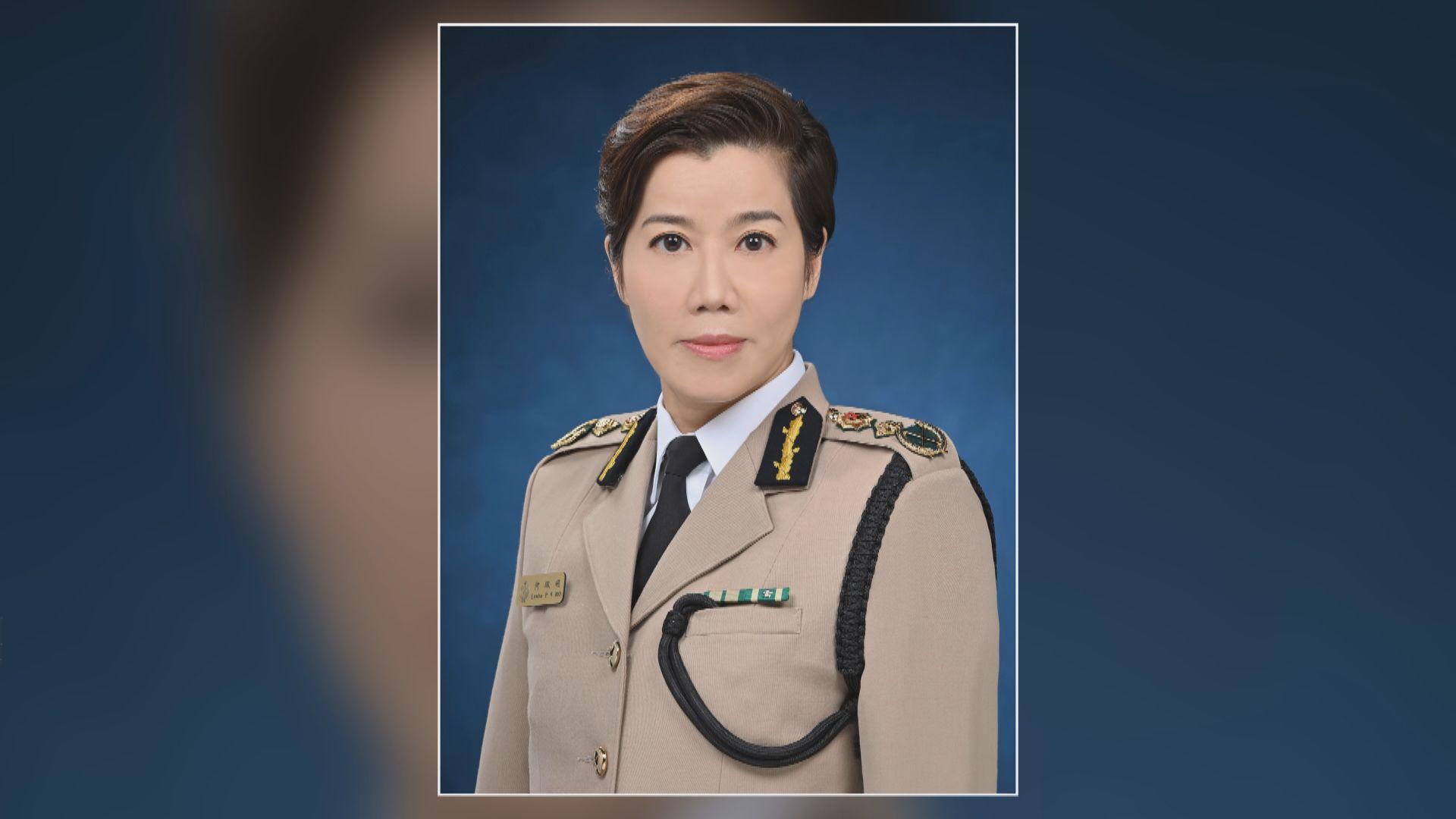 何珮珊獲任命接替鄧以海 成為首位海關女關長