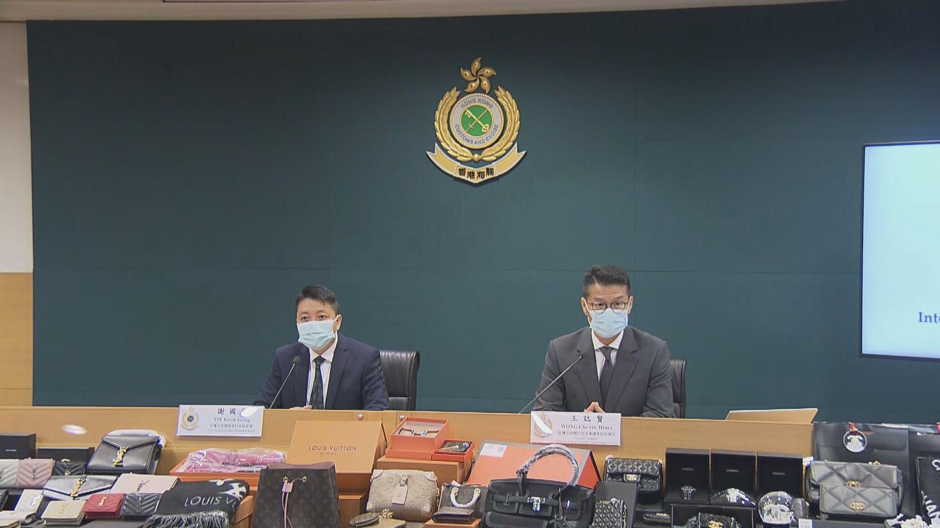 海關檢獲約180萬元網上冒牌貨拘22人 涉17個社交媒體專頁