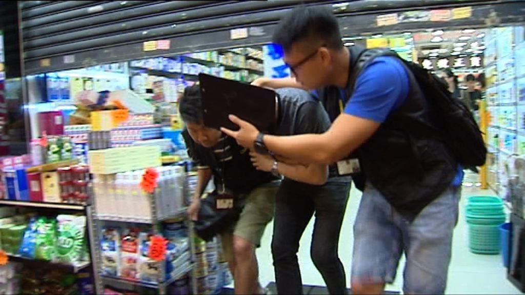 銅鑼灣藥房職員違反商品說明條例被捕