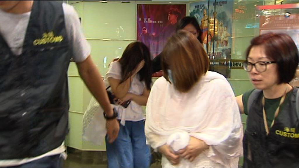 銅鑼灣美容院職員涉不良營商手法被捕