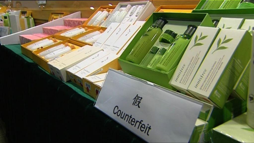 海關檢逾五千件冒牌護膚品 拘十人