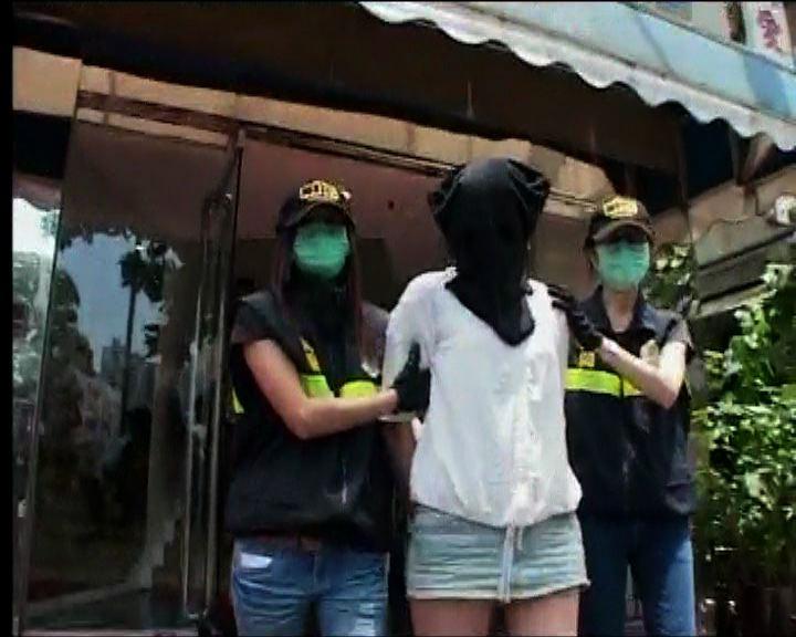 海關拘一女子檢四公斤冰毒