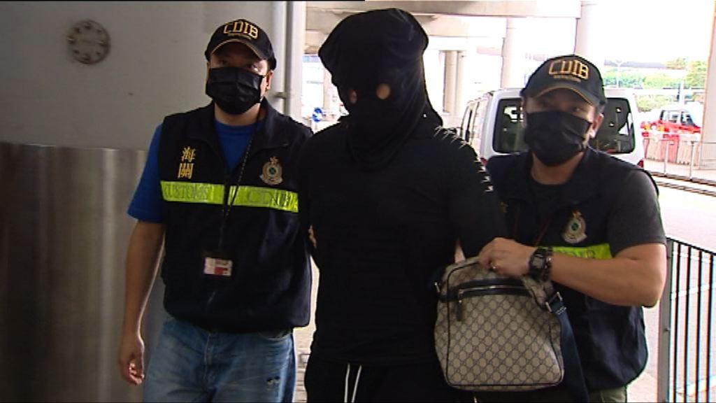 海關機場檢毒品郵包拘3人