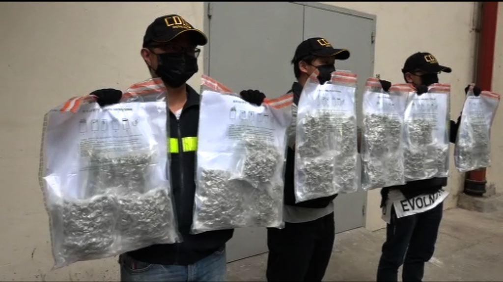 海關屯門檢毒品郵包拘一名男子