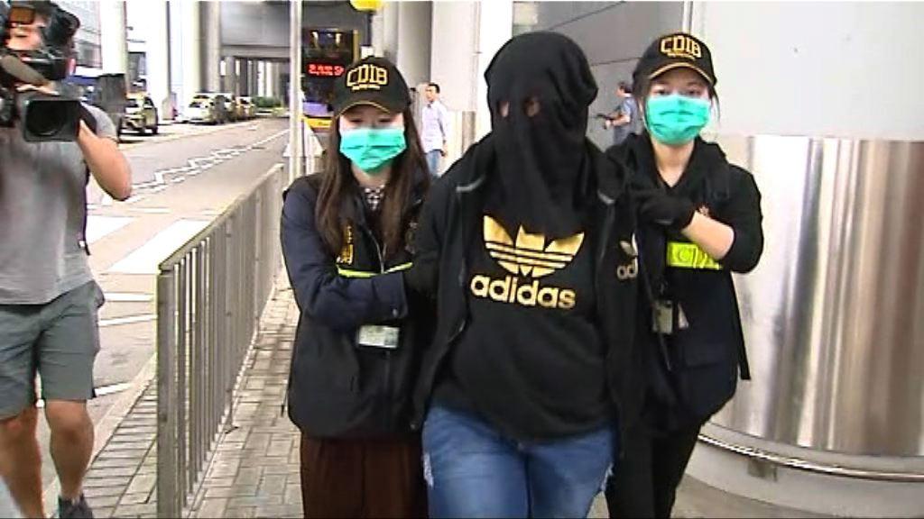 馬來西亞籍男女機場涉販毒被捕