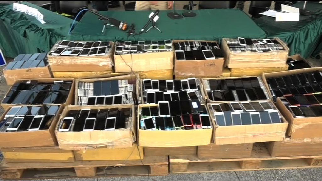海關聯同水警檢值800萬走私手機