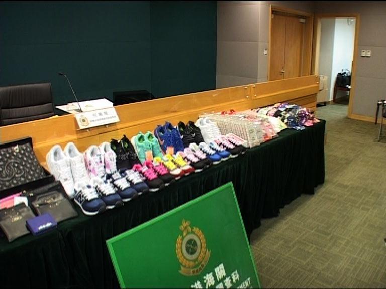 海關破99宗網上售賣侵權物件案