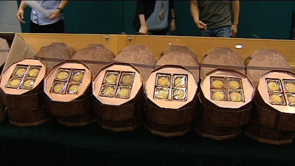 海關檢獲逾200盒冒牌月餅拘15人
