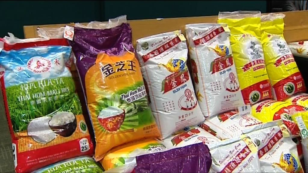 海關檢獲15噸懷疑冒牌米