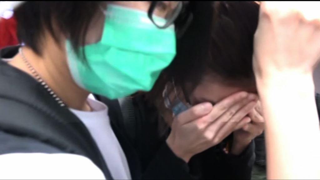 海關拘美容院職員涉不良營銷