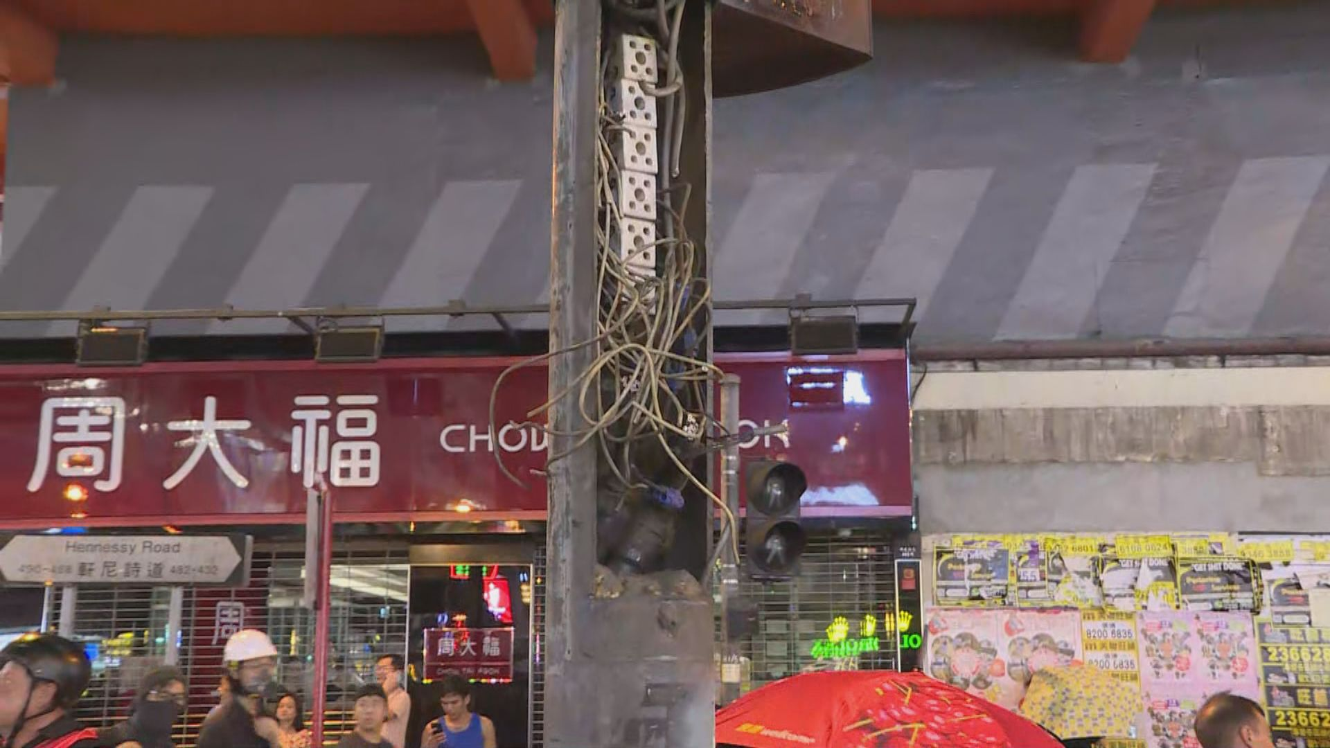 示威者銅鑼灣堵路 有交通燈被損壞