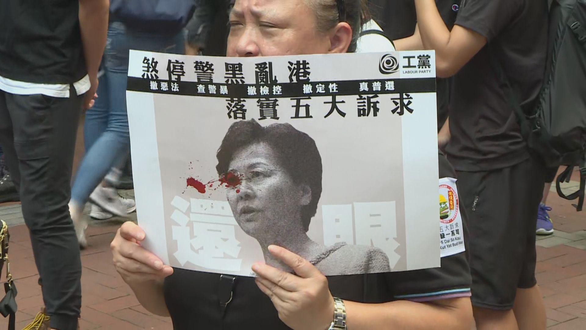 示威者聚集銅鑼灣向西遊行