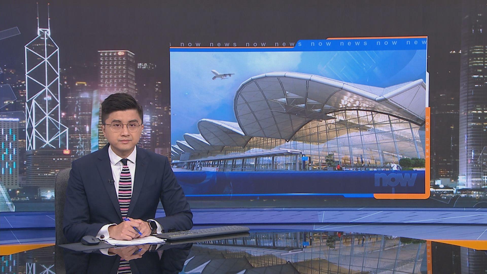 國泰旅客經香港轉機時滯留香港機場三個月