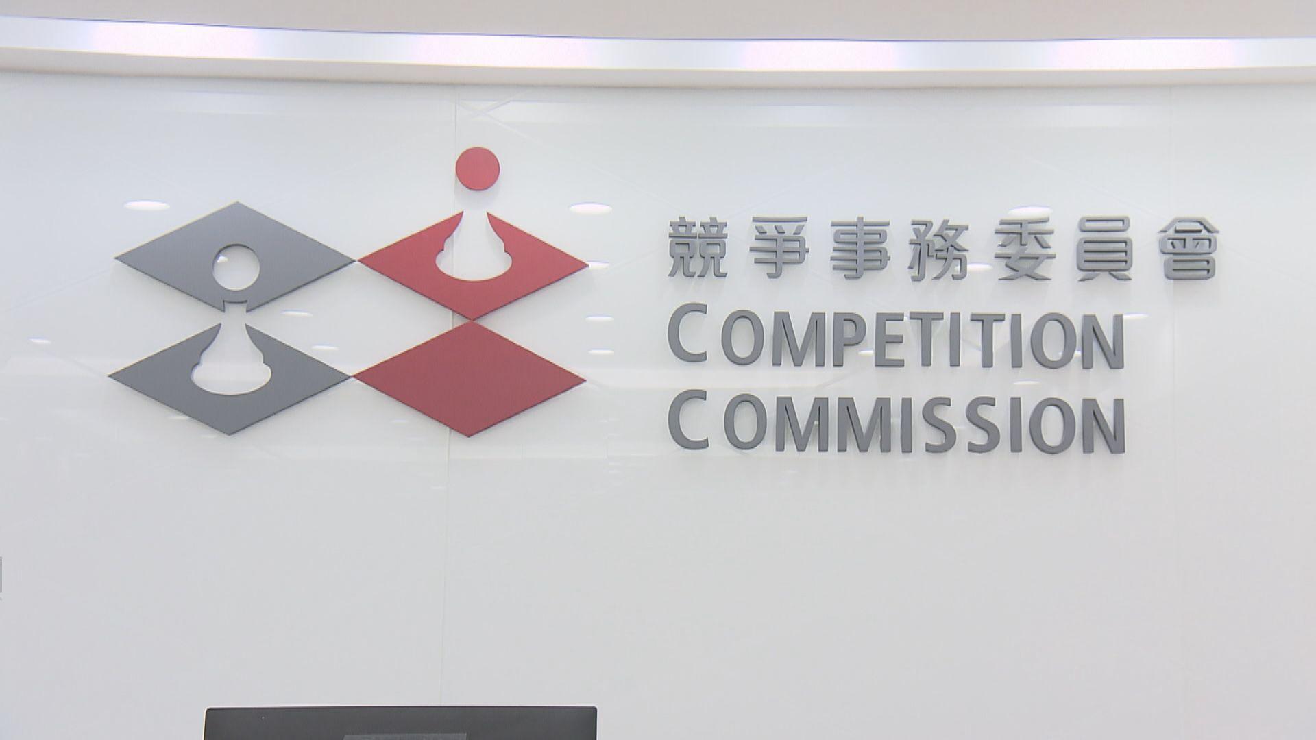國泰及香港快運未就合併建議接觸競委會