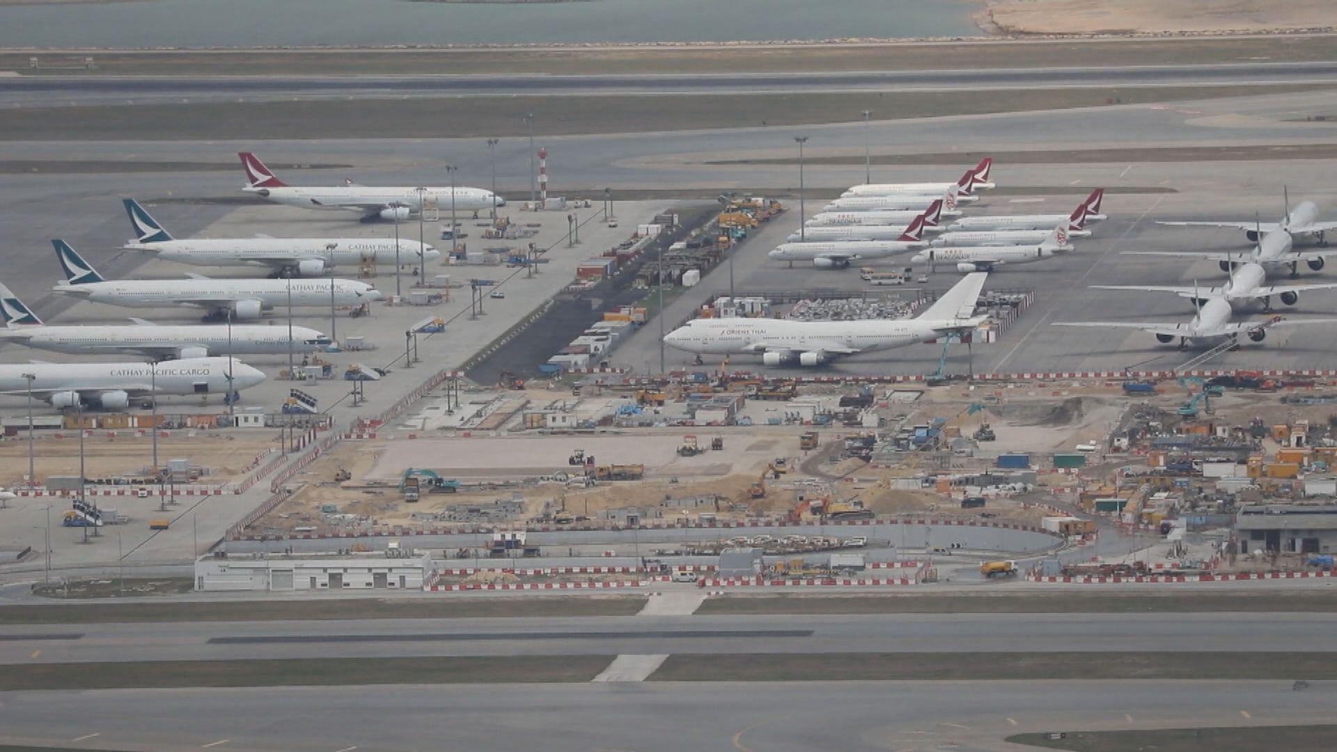 國泰航空4至5月客運運力大削96%