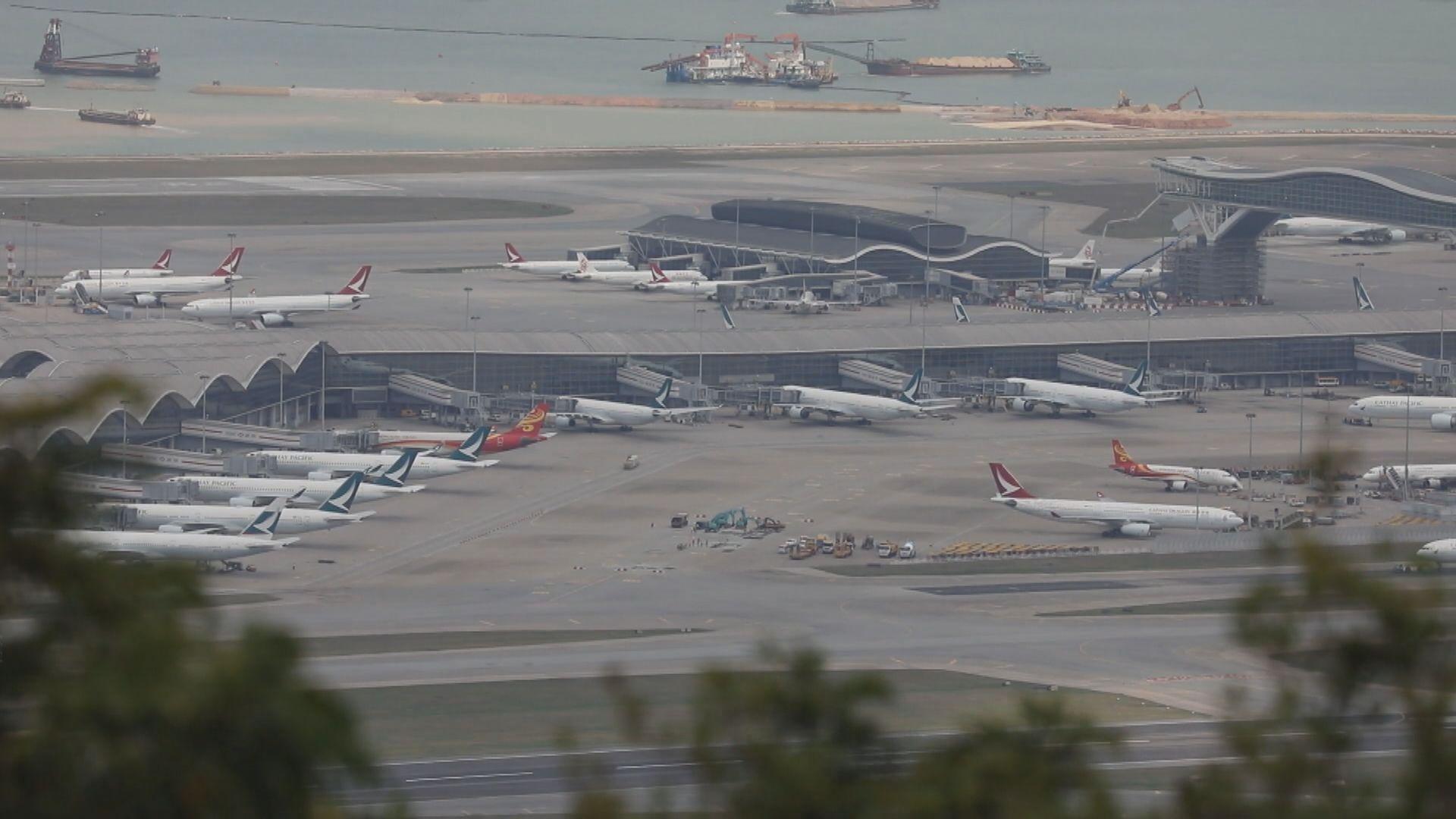 國泰4至5月運力削96% 香港快運周一至四月底停航