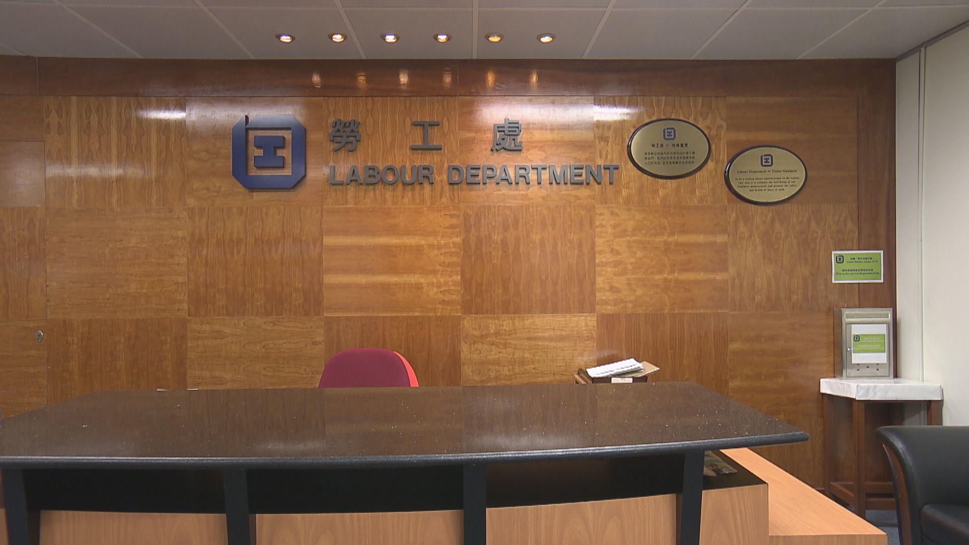 勞工處:已向國泰清晰轉達僱員訴求