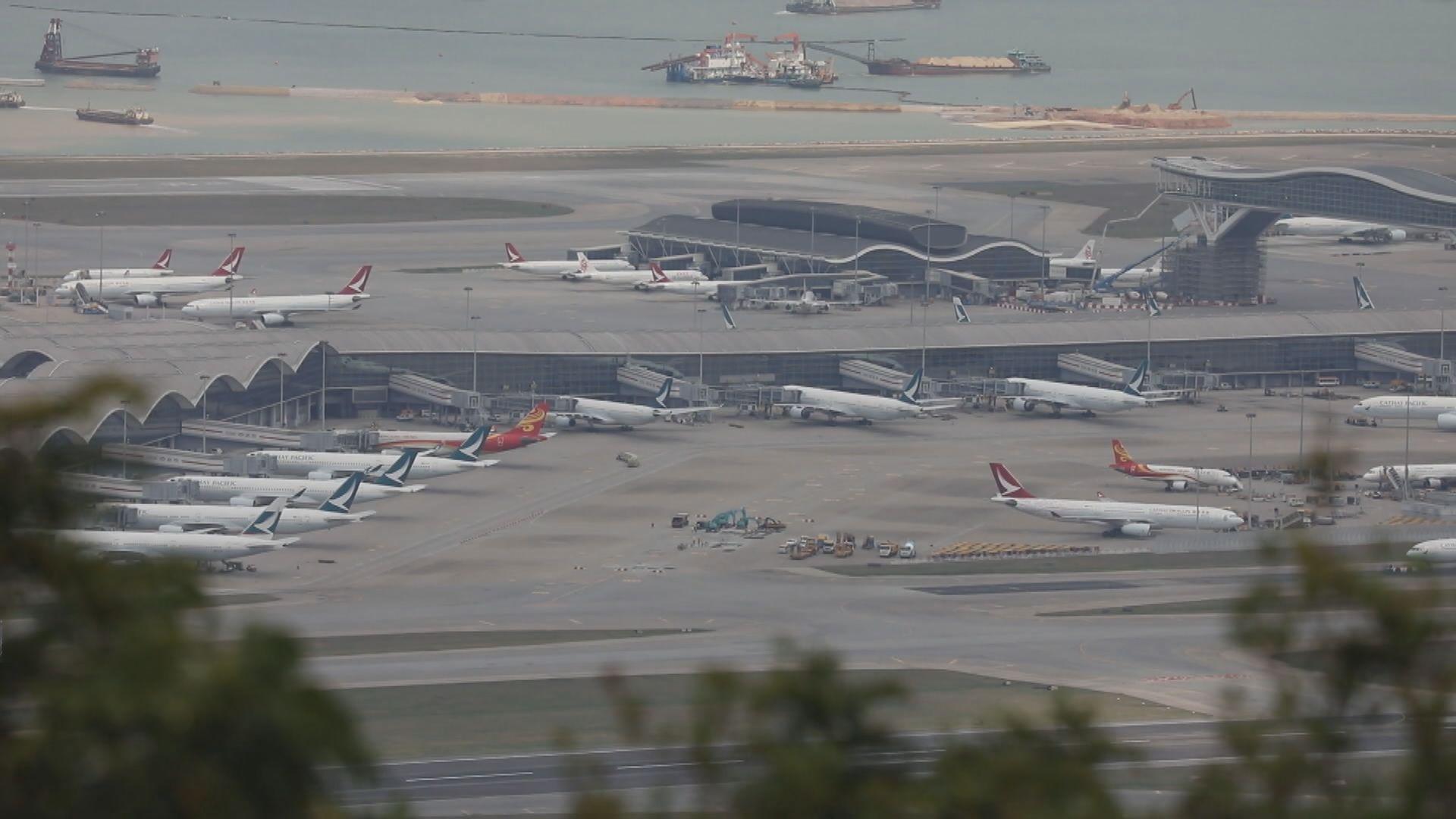 國泰航空:公司大量人手過剩