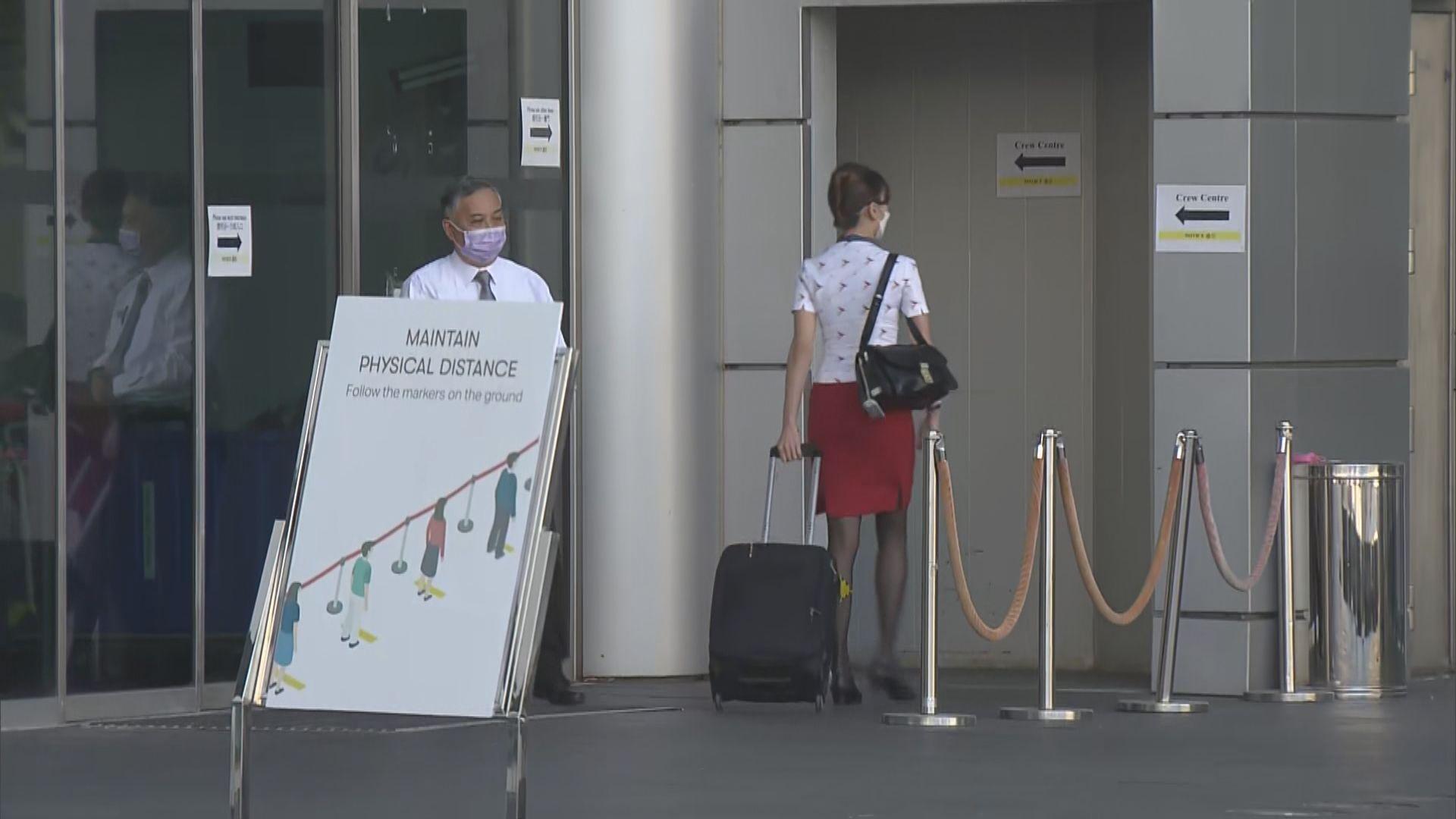 消息指國泰最快本周內公布重組方案 涉裁員近六千人