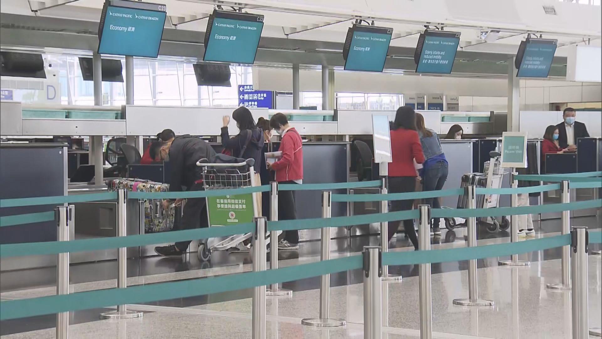 國泰航空解僱部分未接種疫苗員工