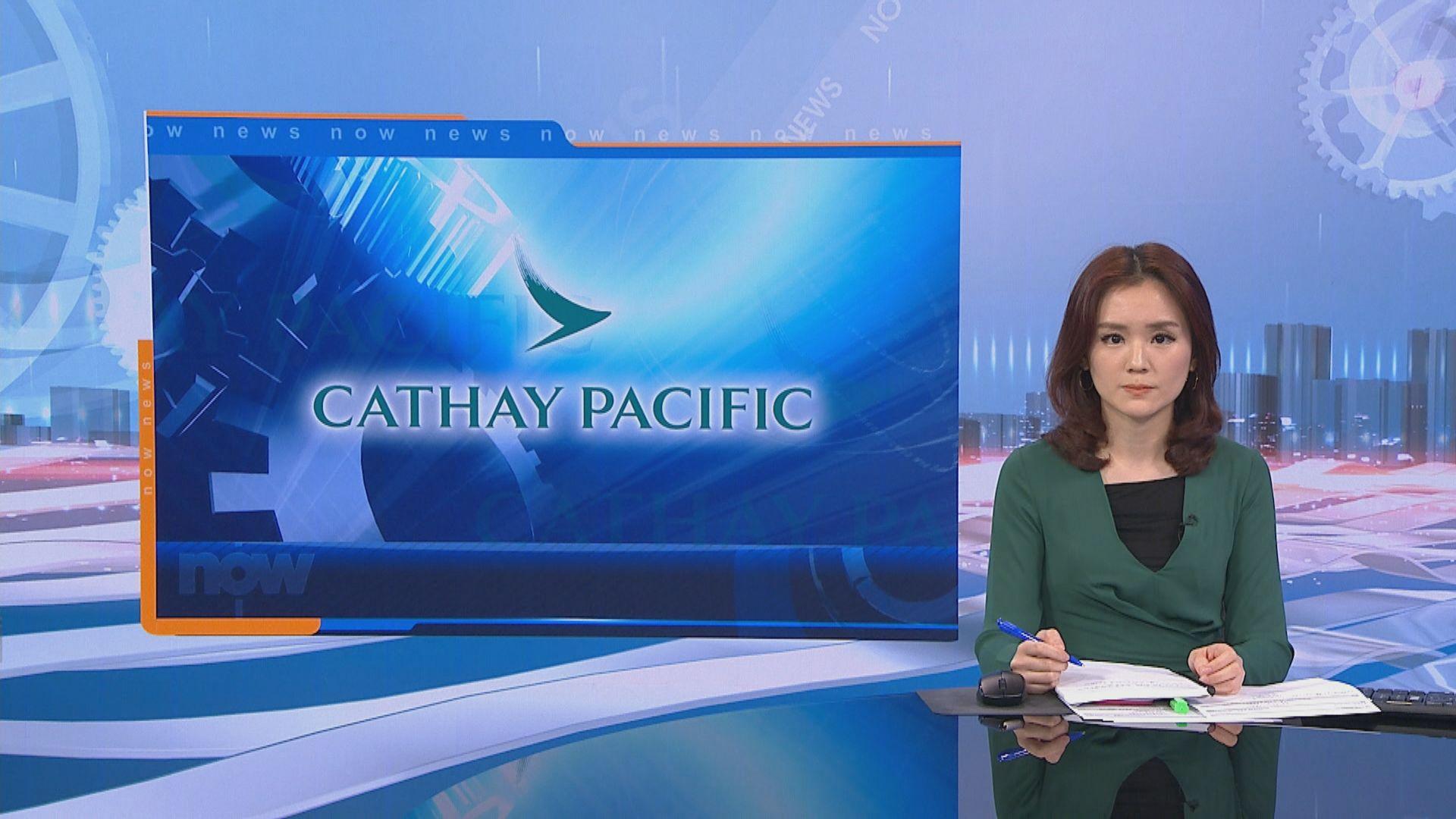 國泰空中服務員工會:資方不能因員工拒簽新合約解僱