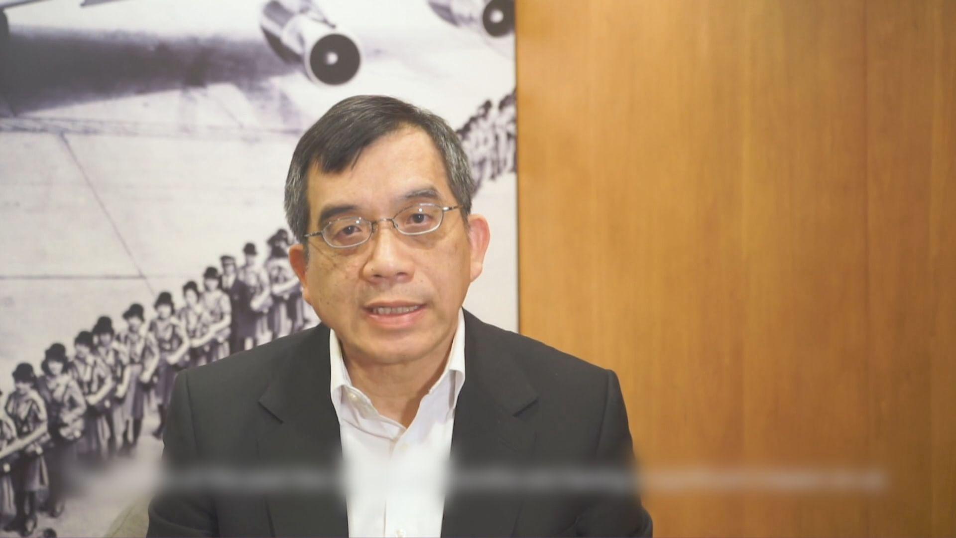 國泰三月至六月推無薪假計劃