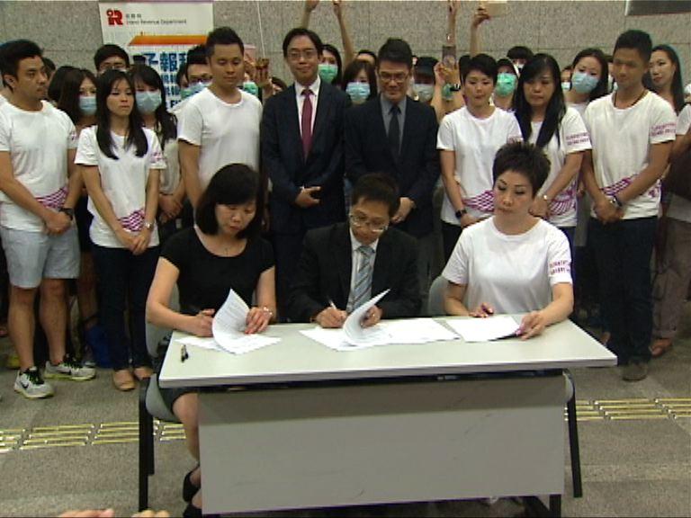國泰勞資達共識 工會擱籌備罷工