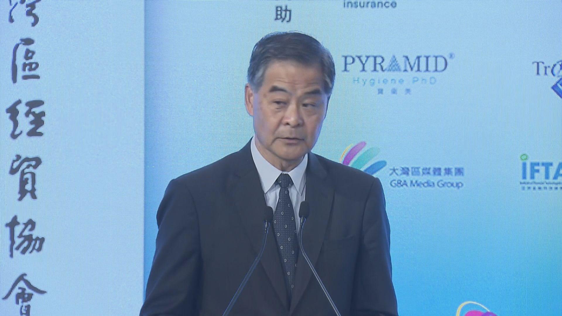 梁振英:香港應把握機會融入大灣區發展