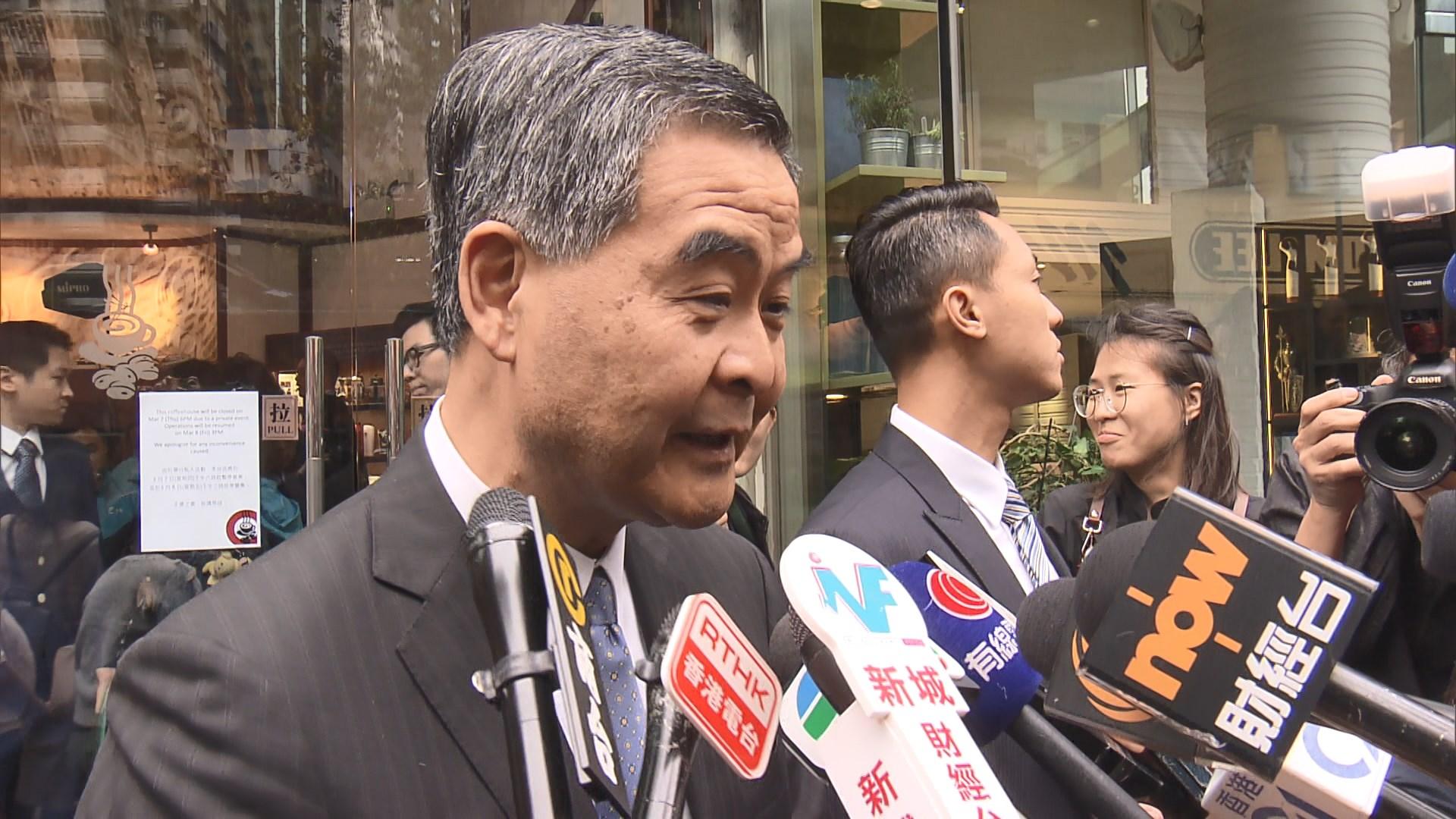 梁振英:吳文遠案不存在檢控當局遷就他
