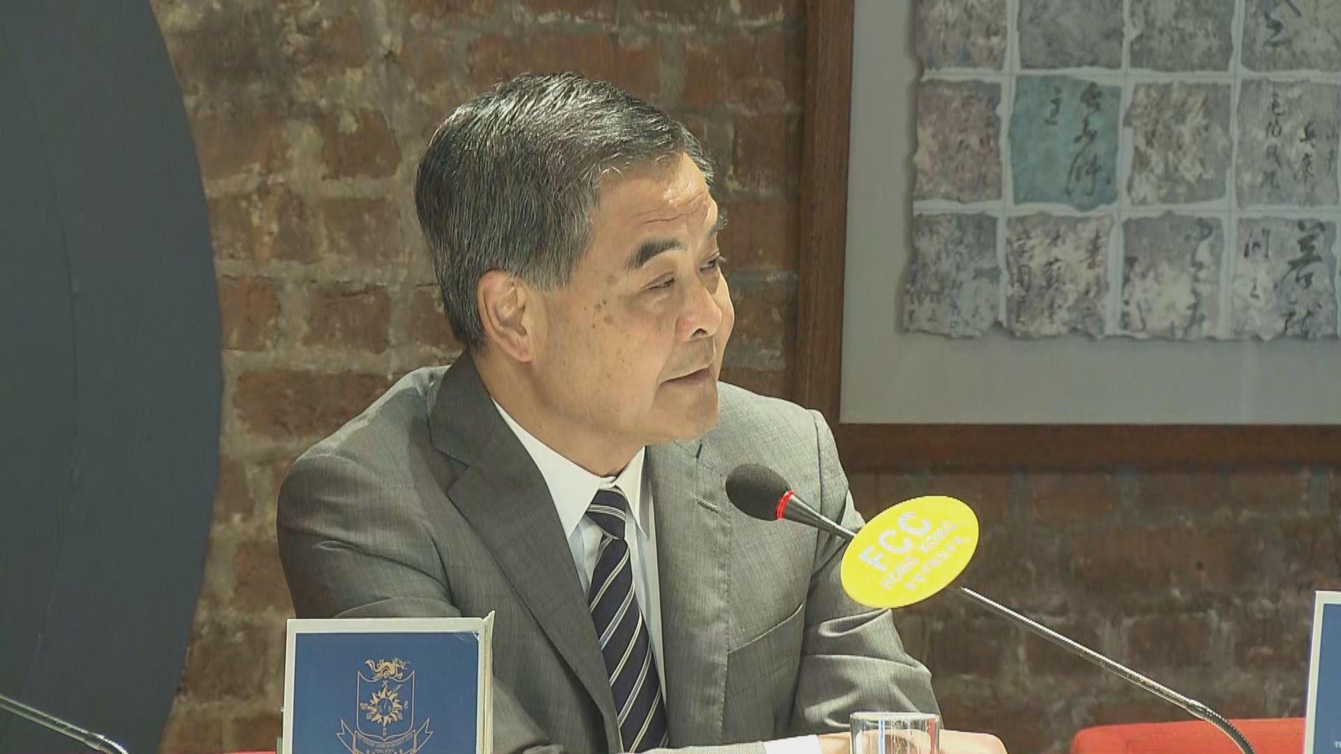 梁振英質疑人權法案發起人未有考慮香港利益
