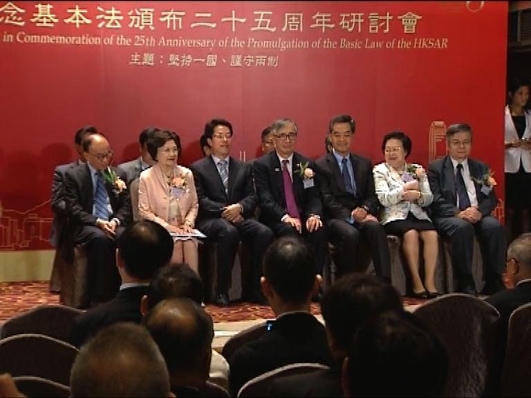 張曉明:香港是一個地方政權